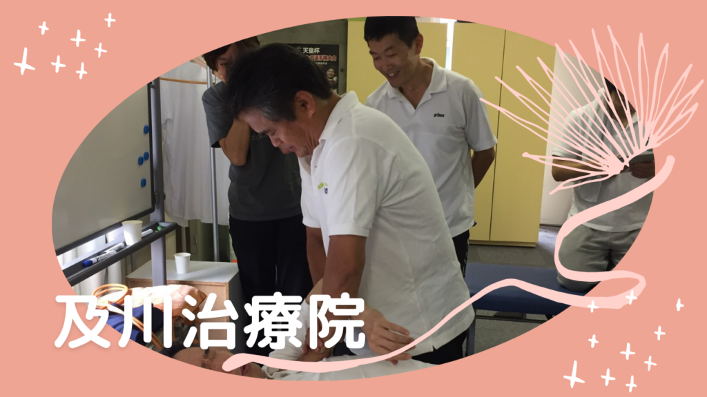 腰痛で来院された患者さんの全身の関節の動きを検査して原因がわかりました。牛久市関節ニュートラル整体・及川治療院